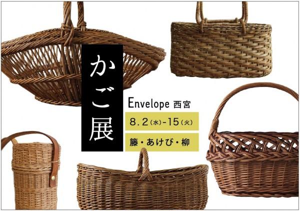 web-nishinomiya